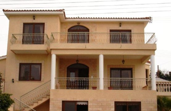 Konia Deluxe House